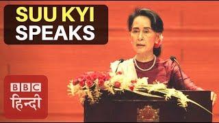Aung San Suu Kyi Breaks Silence over Rohingya Refugee Crisis  BBC Duniya