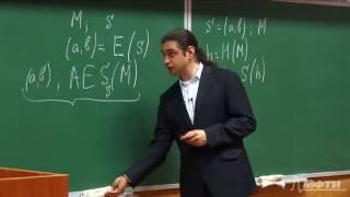 Защита информации. Криптосистема Эль-Гамаля и инфраструктура открытых ключей