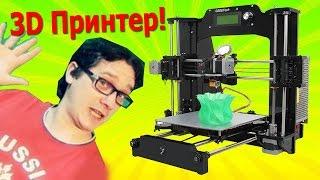 Собираю Мой 3D Принтер PRUSA i3(, 2016-08-09T16:47:53.000Z)