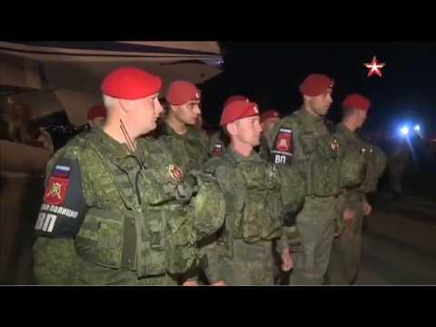 Сирия. Война в Сирии. Переброску российских военных полицейских в Сирию сняли на видео