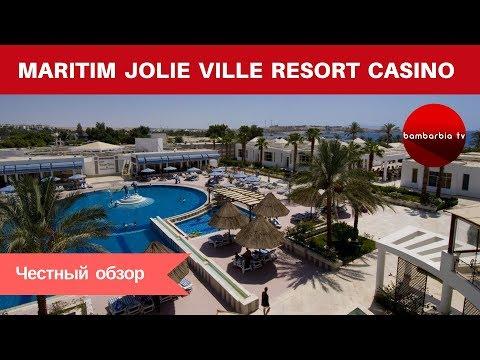 Честные обзоры отелей Египта: MARITIM JOLIE VILLE RESORT & CASINO 5*