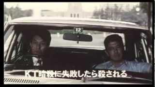 映画『KT』は、ビデックスJPでネット配信中! http://www.videx.jp/de...