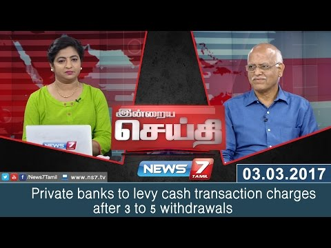 Private banks to levy cash transaction charges after 3 to 5 withdrawals | News7 Tamil