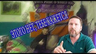 Зачем россиянам украинские ромы+ deutsche Untertiteln