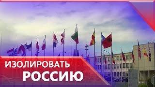 «Постпред России» при НАТО: Запад забыл о реальных вызовах современности
