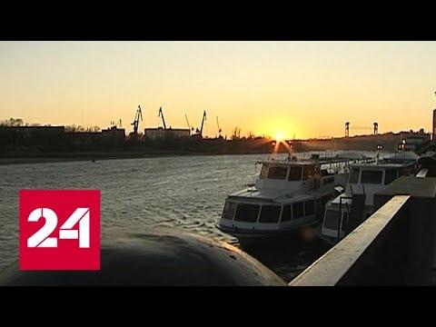 Бегство воды: Дон обмелел, а Таганрогский залив превратился в пустыню - Россия 24