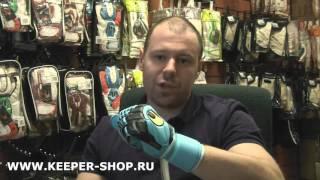 Вратарские перчатки UHLSPORT Eliminator(, 2015-10-22T15:38:44.000Z)