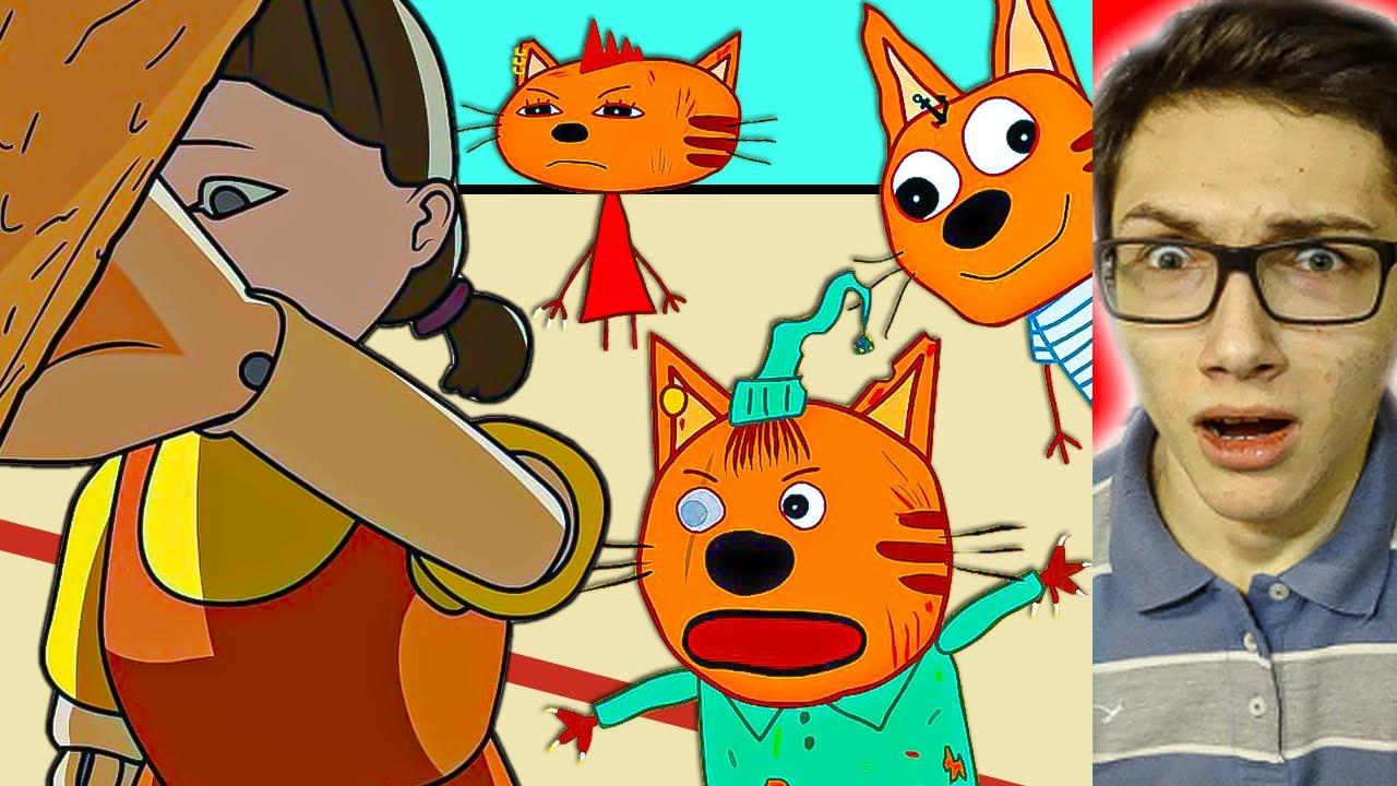 ТРИ КОШАРЫ ПРОТИВ ИГРА В КАЛЬМАРА 😱🔪 SCP НАВОДЯТ СУЕТУ! Мульт пародия на три кота! Анимация Реакция