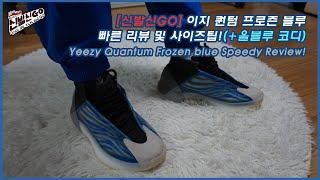 [신발신고(GO)] 이…