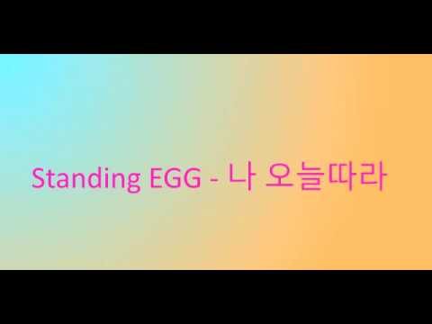 Standing EGG 20 Best Hit Songs