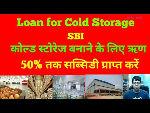 Loan to Build Cold Storage | Get upto 50% Subsidy on Cold Storage | SBI Cold Storage Loan