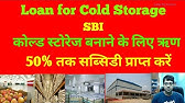 How to start Cold Storage and Cold Chaine Business In India