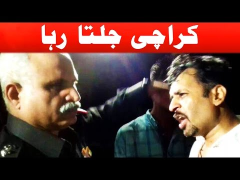 Mustafa Kamal Arrested - Total Crackdown by Sindh Govt on PSP Leadership