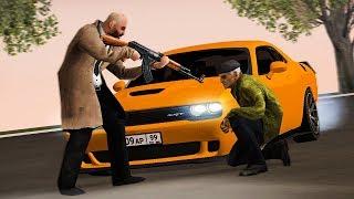 GTA RPbox  - КОЛЛЕКТОРЫ ОТЖАЛИ У ДЕДА НОВЕНЬКИЙ DODGE CHALLENGER SRT 8!
