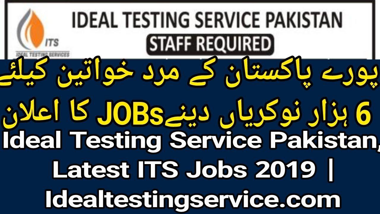 Ideal Testing Service Pakistan, Latest ITS Jobs 2019    Idealtestingservice com