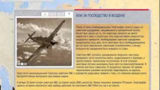 видео Какие города СССР первыми подверглись бомбардировки 22.06.1941?