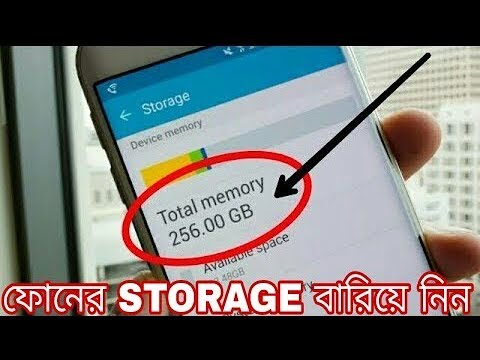 Increase Your Phone Storage 100% Real By Useing Shoebox | Cloud Storage ...