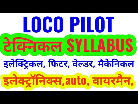 Locopilot and Technician Tchnical Syllabus 2018, Locopilot Eletrical , fitter,wireman , mechanical,