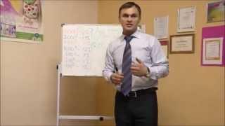 Бизнес с Нуля! Маркетинг План. Александр Лысенко.
