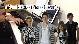 กลัว - Nologo (Piano Cover) | Pleumbluebeans