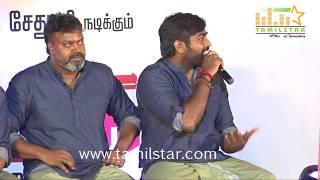 Junga Movie Audio Launch | Vijaysethupathi | Sayesha | Madonna