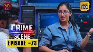 Crime Scene - ක්රයිම් සීන් | Episode -73 | 2019-03-05 | Rupavahini TeleDrama Thumbnail