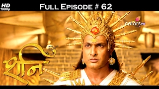 Shani - 31st January 2017 - शनि - Full Episode (HD)