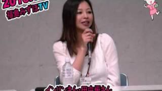 2010年6月9日、「福島みずほとともに描く あした」と題して、インリン・...
