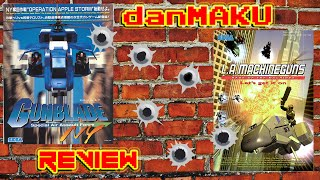SEGA Arcade Hits Pack - Gunblade NY - LA Machineguns - danMAKU REVIEW
