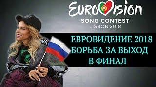 Eurovision 2018 открытие и первый полуфинал | Top Show News