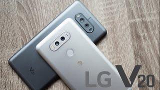 LG V20 - O MELHOR SMARTPHONE DA LG!