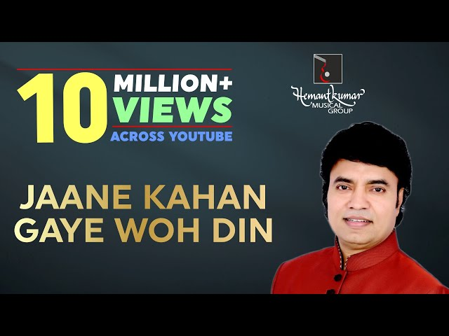 Jaane Kahan Gaye Woh Din bollywood classic song by Mukhtar Shah Live Music Show Mera Naam Joker