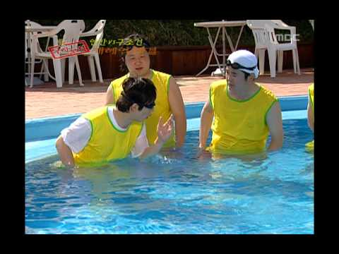 Saturday, Infinite Challenge #03, 무모한 도전, 20050521