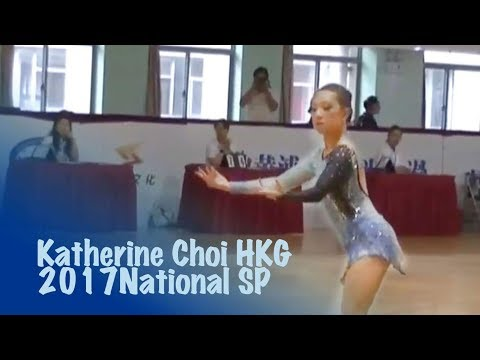 National artistic roller skating championship - Shanghai, China - TeamHK KatherineChoi Short Program
