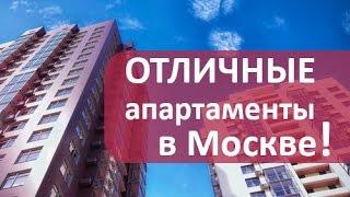 Барбарис. 🏠 Купите квартиру в Москве от надежного застройщика! Сити комплекс Барбарис.