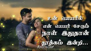 #kalicutter un peyaril en peyarai serthu song lyrics whatsapp status