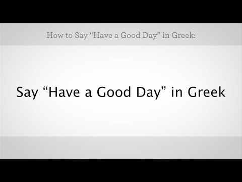 "How to Say ""Have a Good Day"" in Greek 