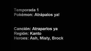 Pokemon Cancion Temporada 1 Con Letra