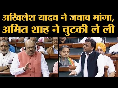 Article 370 पर