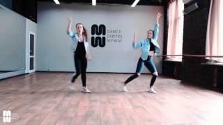 Крутой танец