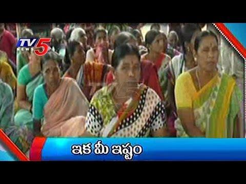 News Headlines At 6 PM Bulletin | 25th June 2016 | TV5 News