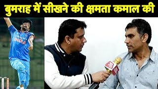 Munaf Patel: बुमराह में कमाल की काबिलियत | Sports tak