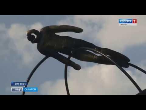 """""""Перед полетом"""" - памятник Юрию Гагарину"""