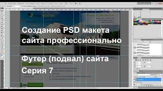 видео сделать сайт под ключ