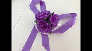 Браслет для подружек невесты 🌺. Bridal bracelet 🌺 Pulsera  para boda 🌺