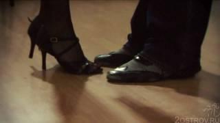 """Уроки аргентинского танго на """"Острове"""""""
