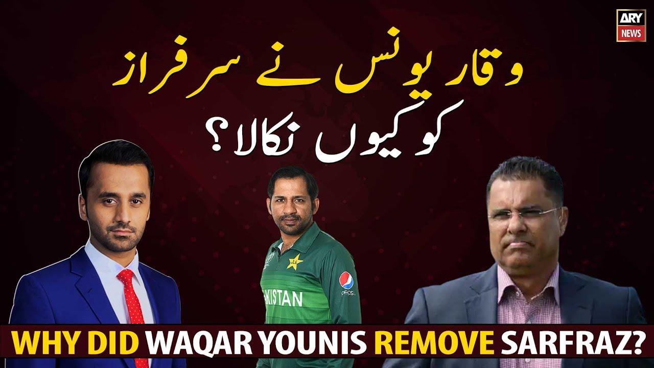 Download Why did Waqar Younis remove Sarfraz?