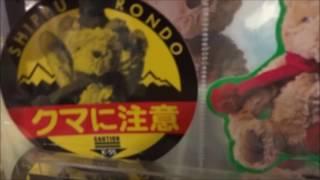 疾風ロンド 劇場限定グッズ(3) 2016年11月26日公開 シェアOK お気軽に ...