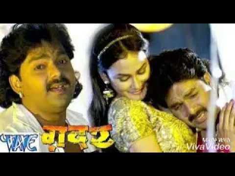 De Da Na Dil Odhani Nikal Ke Full Song Gadar 2016- Pawan Singh New Song 2016 New Bhojpuri
