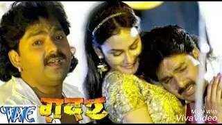 2016 bhojpuri song